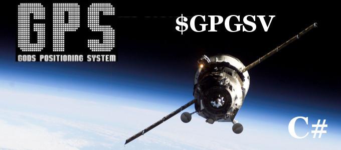 GPGsv